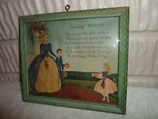 art deco picture frame, poem -Mother  5 X 6 inches, dated     # 1112