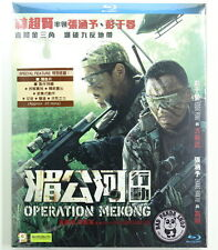 Operation Mekong (Region A Blu-ray) English Subtitled New 湄公河行動 Dante Lam Action