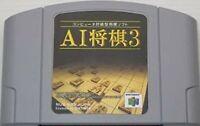 [Nintendo 64] AI Shogi 3 [ASCII] [Game] [Simulation] Software only [Japan]Used