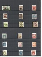 Memel, Litauen 1923, Einzelmarken aus MiNrn: 121 - 163 o, gestempelt o