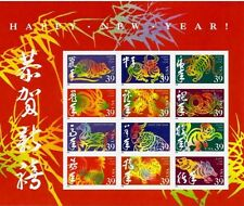 3997 Lunar New Year 39c Souvenir Sheet sheet of 12 stamp
