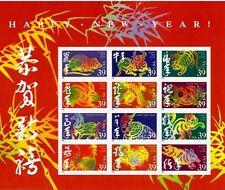 3997 Lunar New Year 39c Souvenir Sheet sheet of 12 stamp