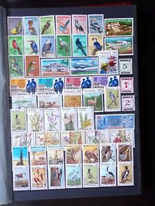 COLLECTION OF BOTSWANA STAMPS