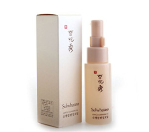 [Sulwhasoo] Gentle Cleansing Oil EX 50ml Makeup Remover Cleanser / Korea-Beauty