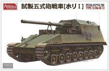 Amusing Hobby 1/35 35A022 Imperial Japanese Army Experimental Gun Tank