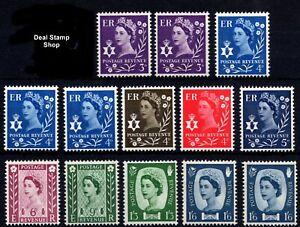 GB 1958-70 Northern Ireland Pre-Decimal Definitive Set of 13 MNH Unmounted Mint