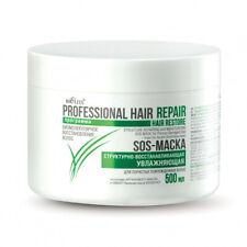 SOS–regenerating structural moisturizing mask for porous, damaged hair