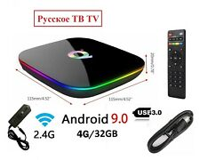 32GB Russische Internet TV BOX Q Plus ohne Abonnement ANDROID 9 4K nicht MAXIMUS