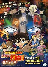 Anime DVD: Detective Conan The Movie 20: The Darkest Nightmare_Eng Sub_FREE SHIP