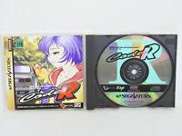 CODE R Sega Saturn Import JAPAN Video Game ss