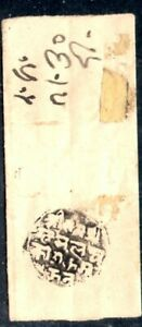 JAIPUR LOCAL POST  1888 Folded Letter Cover with Black Circular JhunJhnu Seal
