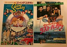 Going Steady The Last American Virgin Japanese Movie Flyer Mini Poster comedy
