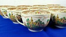 SET OF 9 Olde england Barker Bros Ltd Transferware Cup Brown Multicolor *RARE