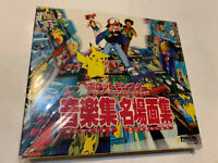 POKEMON ANIMATION SERIES BOX SET SUPER MUSIC OST GAME anime CD SOUNDTRACK