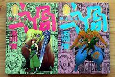 Maga di Kazuto Wakakuwa – In lingua Giapponese – sequenza 2 vol.