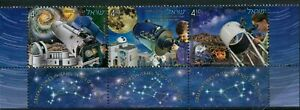 ISRAEL 2021 SPACE OBSERVATORIES STAMPS MNH