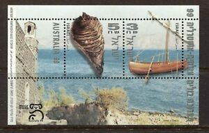 ISRAEL 1999. AUSTRALIA'99 Int. Stamp Exhibition. SG MS1435  (2 Stamps)