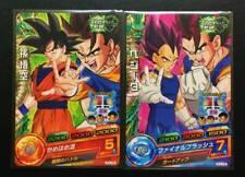 Dragon Ball Heroes, PJ-15 Goku & PJ-16 Vegeta Japanese V-Jump Promo