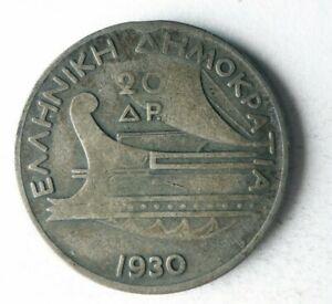 1930 GREECE 20 DRACHMAI - POSEIDON - Excellent Vintage Silver Coin - Lot #S16