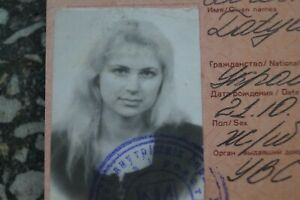 1995 Reisepass Pass Passport Ausweis UdSSR Sowjetunion Ukraine ID паспорт