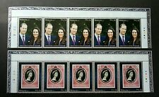 Diamond Jubilee Queen Elizabeth II Royal Visit Malaysia 2012 (stamp strip) MNH