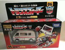 Transformer G1 Reissue Series Encore 06 Ratchet New Sealed Authentic U.S. Seller