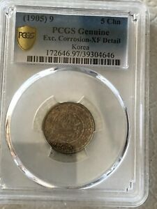 KOREA 5 Chon 9 (1905) - Copper/Nickel -PCGS Genuine XF detail