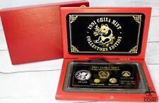 1991 China Panda .999 Gold & .999 Silver 4-Coins Proof Mint Set w/Box (Rare)