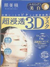 KRACIE HADABISEI Super Moisturizing 3D Facial Mask Brightening Sheets (4) Japan