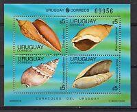 Marine life fauna Seashell shell conch URUGUAY Sc#1584 MNH STAMP s/s cv$20
