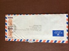 b1u ephemera stamped franked envelope india 2 stamps airmail