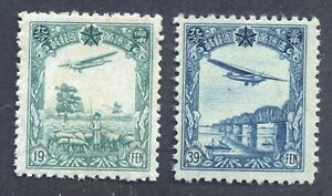 Manchukuo 1937 Beautiful Airmail Stamp (2v Cpt) MNG