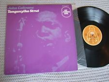 JOHN COLTRANE Tanganyika Strut  LP BYG records 529140 FR press 1971 VG++ /VG++