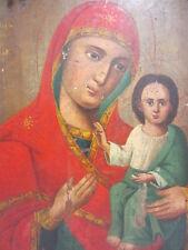"""SELTENE """"IKONE"""" - wohl Russisch - Heilige Maria mit Kind - Sign. - wohl 18.Jhd."""