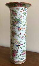 FABULOUS ANTIQUE EARLY 19TH C CHINESE CANTONESE FAMILLE ROSE CYLINDER VASE
