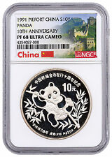 1991 China 2 oz. Silver Panda 10th Anniversary Piedfort ¥10 NGC PF68 UC SKU42666
