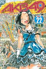 AKB49:Renai Kinshi Jourei #22 Manga Special Edition Motoazabu Factory w/extra