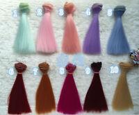 1 pcs DIY Doll Straight Hair Wig for BJD SD doll Yeluoli