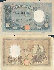 100 LIRE AZZURRINE DECRETO 16 DICEMBRE 1932