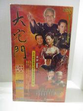 Large Families 20 DVD Cantonese Mandarin Ceinese Subtitle New