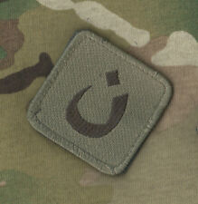 Anti-isis Syria-Iraq Christan Kurde Fighter Νeι ⚙ 5.1cm Patch : ن