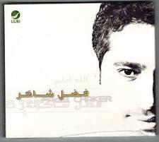 Arabische Musik - Fadl Shaker -  Alah Aalam