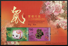Hong Kong Year of Rat Stamps 2020 MNH Chinese Lunar New Year 2v Gold & Silver MS
