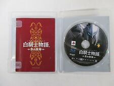 PlayStation3 -- White Knight Chronicles / Shirokishi  -- PS3. JAPAN GAME. 52525