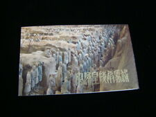 China P.R. Scott #1859-1863 Complete Booklet MNH O.G. $95.00 SCV Nice!!