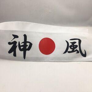 Japan Hachimaki Headband Martial Arts Sports KAMIKAZE Devine Wind Made in Japan
