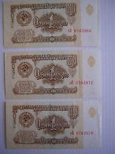 (3) RUSSIA 1 RUBLE 1961 BANKNOTES aUNC COND., 0B 0762866, 0B 0762872, 0B 762928