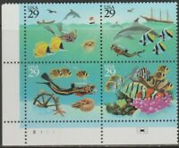 Scott# 2863-66 - 1994 Commemoratives - 29 cents Wonders of the Sea Plate Block