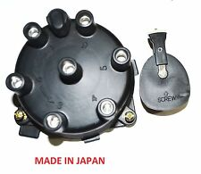 DISTRIBUTOR CAP & ROTOR for Mercury Villager Nissan D21 Pathfinder Pickup Quest