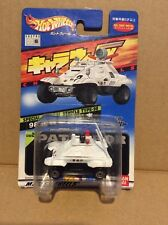 Bandai Hot Whells Charawheels Special Control Vehicle Type 98 RARE
